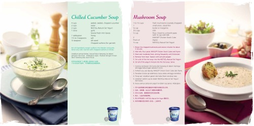 Photography by Studio TwentyTwelve. For Nestle Malaysia Natural Set Yogurt 2011 Recipe Booklet